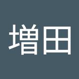 神宮寺増田