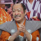 Unko san