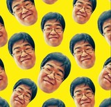 兼田 健一郎 株式会社ベルガモ代表取締役社長