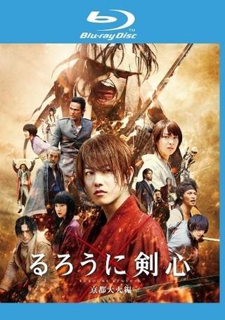 映画「るろうに剣心」Blu-ray&DVDレンタル開始決定!
