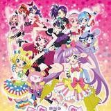 アニメ「劇場版 プリパラ」3月7日全国劇場公開!