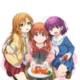 TVアニメ「幸腹グラフィティ」の放送日決定&追加キャストが公開!