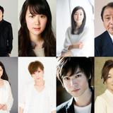 「花とアリス殺人事件」追加キャストに相田翔子、平泉成など!