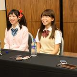 「アニメフェスティバルアジア(AFA)2014」