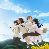 劇場版「たまゆら~卒業写真~」第1部は4月4日封切り!!