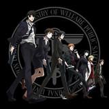 TVアニメ「PSYCHO-PASS サイコパス」全話を期間限定で無料配信!