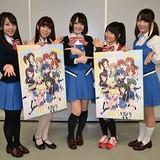 「ハロー!! きんいろモザイク」4月に全7局で放送開始! 最新PVも公開中!!