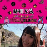 """「ソードアート・オンラインⅡ」主題歌歌手のLiSAが""""時刊""""デジタルブックを配信!!"""