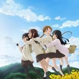 劇場版「たまゆら~卒業写真~」のキャラクター設定画が明らかに!!