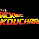 「劇場版 PSYCHO-PASS サイコパス」狡噛慎也をフィーチャーした関智一トークショー開催!!
