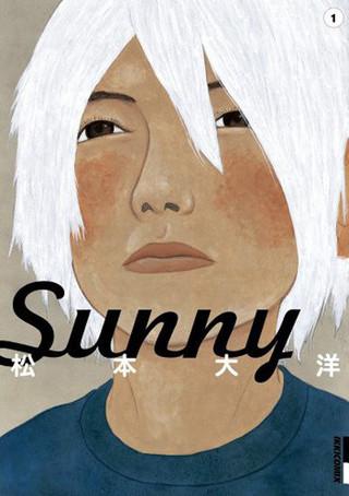 「Sunny」第1集 書影