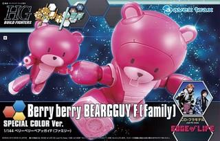 「Berry berry BEARGGUY F(Family)」パッケージ