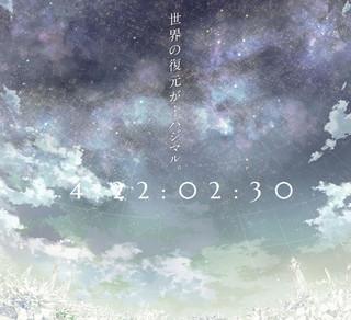アニメ新プロジェクト始動!? 謎のサイトがネット上に出現!