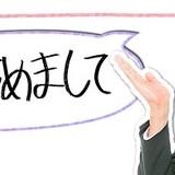 下野紘・初トークライブ「下野紘のほぼはじめまして」開催決定!
