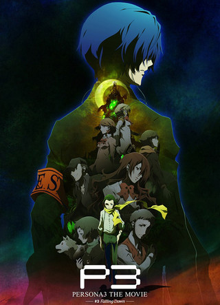 「PERSONA3 THE MOVIE #3 Falling Down」 第3章第1弾ビジュアル