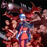 「機動戦士ガンダム THE ORIGIN」が、全世界で有料配信&BD発売同時展開!