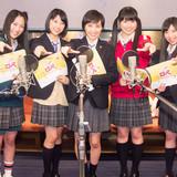 「めざましテレビ」で放送中の短編アニメ「紙兎ロペ」にももクロが出演!