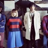 「食戟のソーマ」OP主題歌を滋賀県の新進気鋭バンド・ウルトラタワーが歌う!