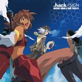 「.hack//SIGN」サウンドトラック1
