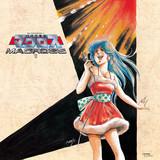 「攻殻機動隊 S.A.C.」「マクロス」「ガオガイガー」など名作アニメのサントラがハイレゾ音源で配信!