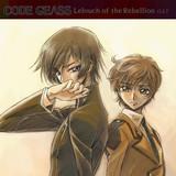 「コードギアス 反逆のルルーシュ O.S.T.」サウンドトラック1