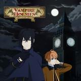 アニメオリジナルの謎に挑む「VAMPIRE HOLMES」に瀬名快伸、島﨑信長、高垣彩陽が出演!