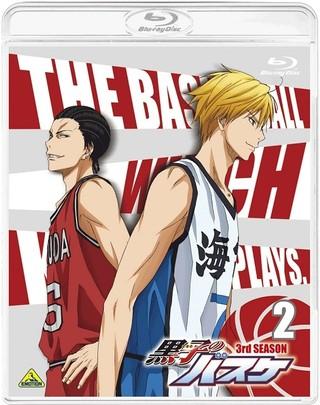 「黒子のバスケ 3rd SEASON」第2巻