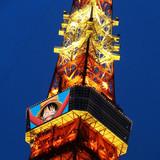 """「東京ワンピースタワー」オープン記念! 東京タワー展望台壁面で""""麦わらの一味""""からのメッセージ上映!!"""