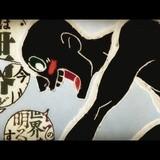 日本アニメ(ーター)見本市セカンドシーズン開幕! 第13話「Kanon」で世界創造の物語を描く