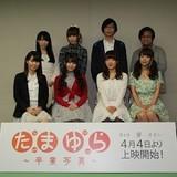 内田彩らがサプライズ出演した「たまゆら進級イベント2015」で劇場版最新PVや来場者特典を公開!