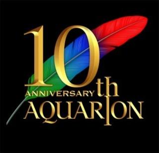 アクエリオンシリーズ10周年記念ロゴ