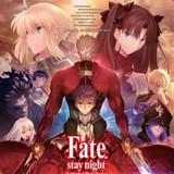 「Fate/stay night[Unlimited Blade Works]」2ndシーズンTOKYO MX・とちぎテレビ・群馬テレビ・BS11にて全国同時放送