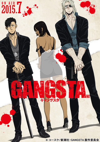 「GANGSTA.」キービジュアル