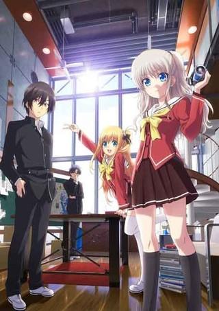 「Angel Beats!」の麻枝准が贈るオリジナルアニメ「Charlotte」が7月放送開始!