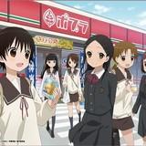 「たまゆら」とポプラのコラボキャンペーン開始! 儀武ゆう子が時給1,000円で店員アルバイト!!