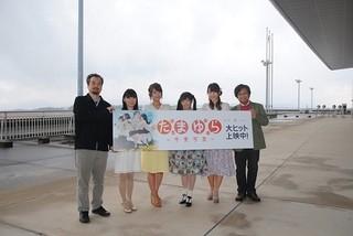 広島空港での記念撮影