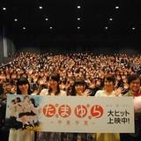 「『たまゆら~卒業写真~』第1部 芽-きざし-」舞台挨拶 広島バルト11