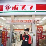 「たまゆら」とポプラのコラボキャンペーンで儀武ゆう子がポプラ東大久保店で1日アルバイト!