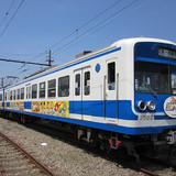 「劇場版 弱虫ペダル」が伊豆箱根鉄道とコラボ! ラッピング車両が聖地周辺で運行開始