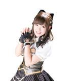 アフィリア・サーガのローラがユニット卒業 5月28日には卒業ライブを開催