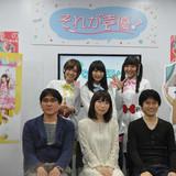 TVアニメ「それが声優!」主要キャストに高橋李依ら新人声優が抜てき 声優ユニット・イヤホンズとしてもデビュー決定