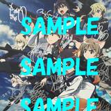 OVA「ストライクウィッチーズ」4DX上映決定! 公開中の3作目は本編終了後に追加映像も
