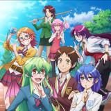 テレビアニメ「実は私は」7月6日放送開始! 新キービジュアルも公開