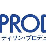 81プロデュース主催オーディションに伊藤賢治が審査員として参加 特別賞受賞者はゲーム出演も