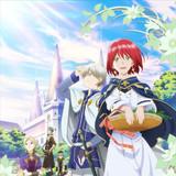 テレビアニメ「赤髪の白雪姫」主題歌詳細発表 早見沙織が歌うOPは8月12日発売!