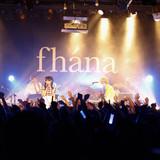 fhánaが1stライブツアー最終公演で「プリズマ☆イリヤ」新OP主題歌を初披露 発売は8月5日