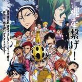 「劇場版 弱虫ペダル」小野田坂道ら主要キャラクターの劇場版キャラクター設定画が公開