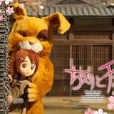 中村誠監督による最新作パペットアニメ「ちえりとチェリー」主題歌がSalyuの「青空」に決定