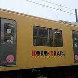 """西武池袋線 特別ラッピング電車""""KORO-TRAIN"""""""