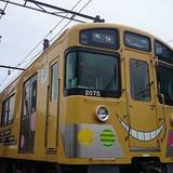 """TVアニメ「暗殺教室」×西武鉄道のコラボ電車""""KORO-TRAIN""""が6月28日に特別ダイヤで運行"""